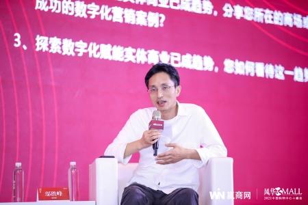 酷乐潮玩创始人邬胜峰:用内容打动消费者,精准匹配消费者需求