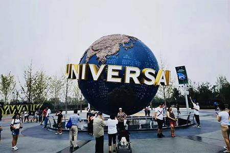 北京环球影城门票9月14日开售 中秋期间门票售罄