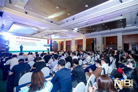 300+人参会 10w+次观看 首届文旅景区MBI盛典,一起迈向新征程!