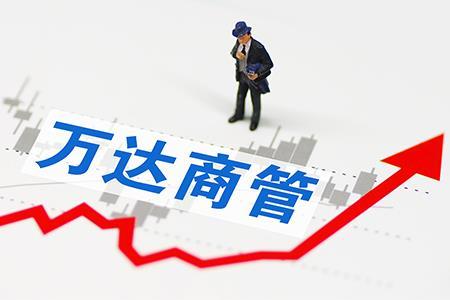 传万达轻资产商管赴港上市前已筹集近60亿美元资金