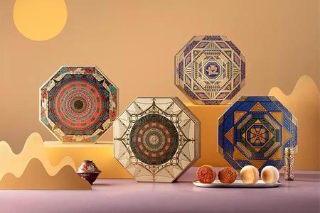 故宫、陕西历史博物馆等近20家博物馆在天猫首发文创月饼