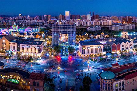 王府井同步推进北京、海南两地免税店建设