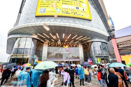 北京熙悦天街盛大开业,京西南阳光生活新空间瞩目落成