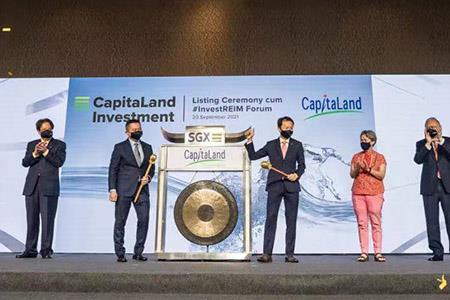 凯德投资9月20日正式上市 旗下资产规模1190亿新元