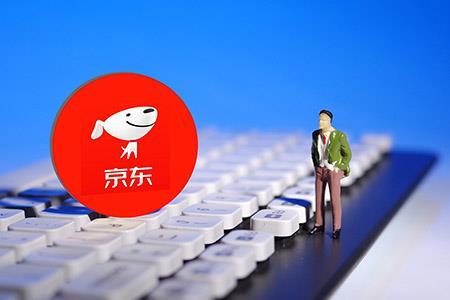 京东零售CEO徐雷升任京东集团总裁 刘强东将聚焦长期战略设计