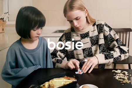 新锐设计师品牌bosie完成数亿元B+轮融资 B站等领投
