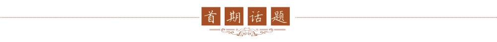 http://www.house31.com/zhengcedongtai/127227.html