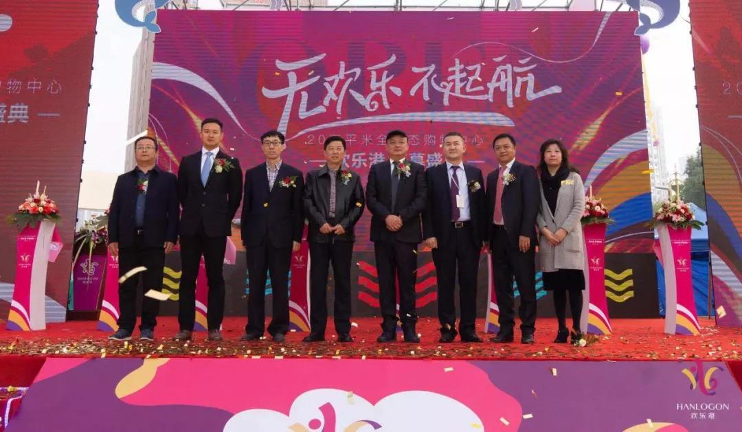 南京六合首个家庭欢乐MALL盛大开业 开启江北商圈新时代