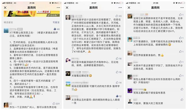 试运营半年客流破千万,广州K11还有哪些改变?