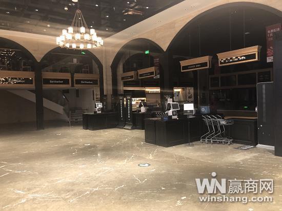 一周观鲁商:青岛地球港门店全部停业  银座副总离职