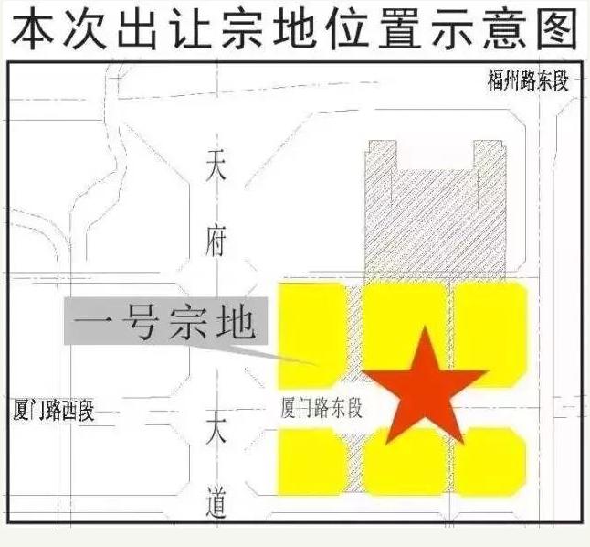 华侨城旗下成都一公司出让8成股权