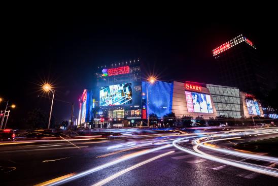 一场摩登Show登陆西安阳光天地 三周年庆典嗨爆全城