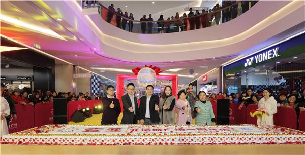 亚运城广场开业一周年 品牌+营销推进番禺东部商业晋级