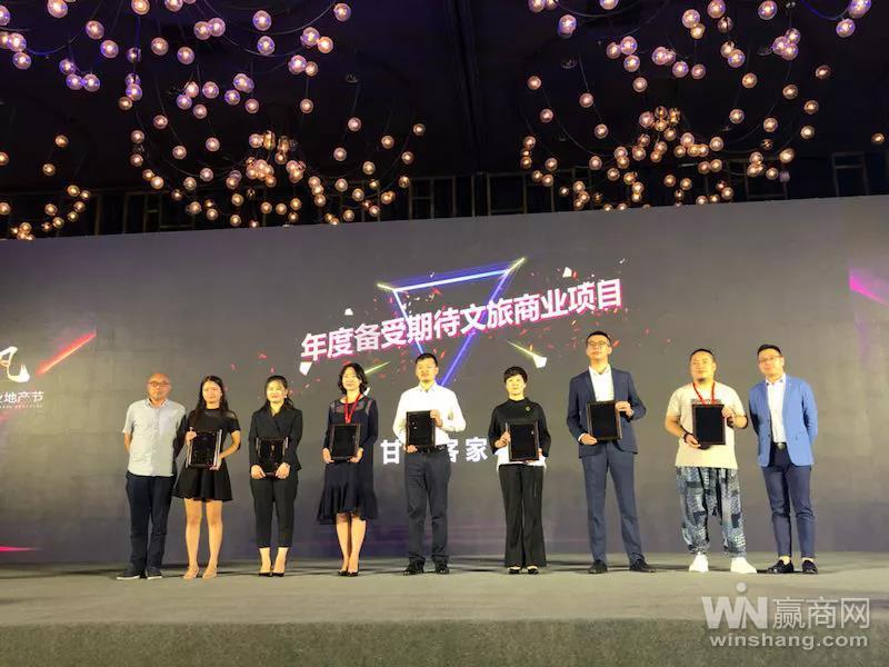 甘坑客家小镇全面焕新晋级 益田携手华裔城打造全方位的文旅体会
