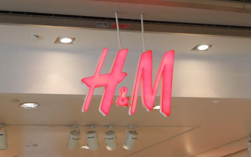 """""""瑞典快时尚品牌H&M""""的图片搜索结果"""